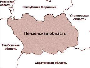 сайт знакомств по пензе и пензенской области на